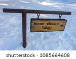 mount whitney hiking sign table ... | Shutterstock . vector #1085664608