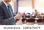 businessman using smart phone... | Shutterstock . vector #1085670479