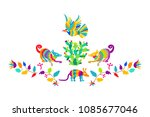 vector folk mexican otomi style ... | Shutterstock .eps vector #1085677046
