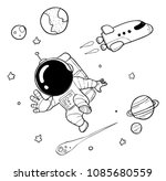 astronaut in outer space | Shutterstock .eps vector #1085680559