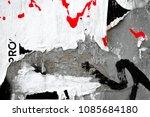 torn paper texture background...   Shutterstock . vector #1085684180