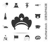 diadem icon. detailed set of... | Shutterstock .eps vector #1085694638