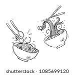 asian food draw | Shutterstock .eps vector #1085699120