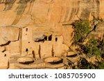 mesa verde national park cliff... | Shutterstock . vector #1085705900