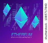 blockchain vector illustration. ... | Shutterstock .eps vector #1085717840