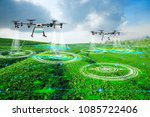 agriculture drone scanning area ... | Shutterstock . vector #1085722406