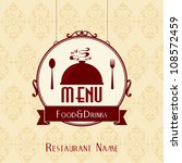 restaurant menu vector design | Shutterstock .eps vector #108572459