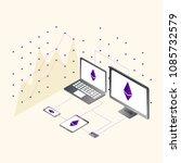 blockchain vector illustration. ... | Shutterstock .eps vector #1085732579