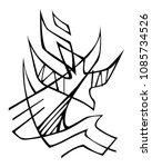 hand drawn vector illustration... | Shutterstock .eps vector #1085734526