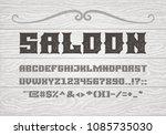 decorative vintage bold serif... | Shutterstock .eps vector #1085735030