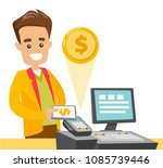a white man paying at cashbox... | Shutterstock .eps vector #1085739446