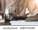 accountant calculating  the...   Shutterstock . vector #1085741060