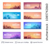 european famous city scapes set.... | Shutterstock .eps vector #1085742860
