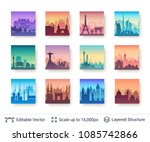 world famous city scapes set.... | Shutterstock .eps vector #1085742866