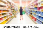 supermarket in blurry for... | Shutterstock . vector #1085750063