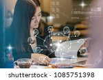 asian businesswoman in formal... | Shutterstock . vector #1085751398