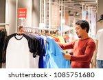 smart man with beard choosing... | Shutterstock . vector #1085751680