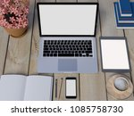 mock up workspace on table. | Shutterstock . vector #1085758730