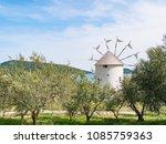 """roadside station """"olive park""""...   Shutterstock . vector #1085759363"""