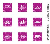 elite rest icons set. grunge... | Shutterstock .eps vector #1085764889