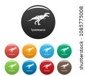 tyrannosaurus icon. simple... | Shutterstock .eps vector #1085775008