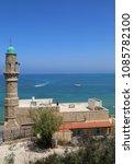 tel aviv   jaffa  israel  ... | Shutterstock . vector #1085782100