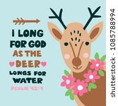 hand lettering i long for god... | Shutterstock .eps vector #1085788994