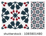 vintage tiles patterns antique... | Shutterstock .eps vector #1085801480