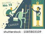business infographics  business ... | Shutterstock .eps vector #1085803109