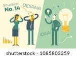 business infographics  business ... | Shutterstock .eps vector #1085803259