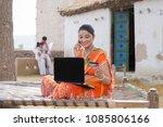indian woman doing online...   Shutterstock . vector #1085806166