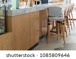 bar stools assemble in a... | Shutterstock . vector #1085809646