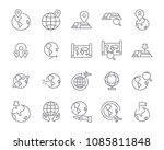 world map line icon set ... | Shutterstock .eps vector #1085811848