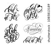 vector set of hand lettering... | Shutterstock .eps vector #1085813189