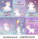 cute unicorn cards magic baby... | Shutterstock .eps vector #1085819639