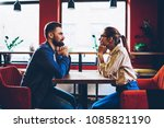 side view of happy couple in... | Shutterstock . vector #1085821190