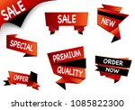 summer sale set isolated vector ... | Shutterstock .eps vector #1085822300