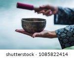 tibetan bowl  close up | Shutterstock . vector #1085822414