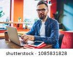 half length portrait of...   Shutterstock . vector #1085831828