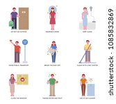 how to fight fine dust. flat... | Shutterstock .eps vector #1085832869