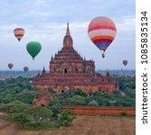 Small photo of Aerial view of ancient Sulamani pagoda and hot air balloons flying over Bagan, Mandalay Division, Myanmar