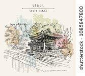 seoul  south korea  asia.... | Shutterstock .eps vector #1085847800