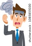 male physically uncomfortable... | Shutterstock .eps vector #1085855030
