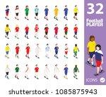 set of isometric football...   Shutterstock .eps vector #1085875943