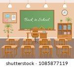 school classroom with...   Shutterstock .eps vector #1085877119
