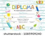 certificates kindergarten and... | Shutterstock .eps vector #1085909240