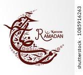 vector illustration for ramadan ...   Shutterstock .eps vector #1085916263