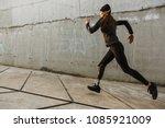 portrait of disabled athlete... | Shutterstock . vector #1085921009
