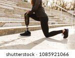cropped image of disabled... | Shutterstock . vector #1085921066