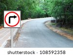 curved road traffic sign on a a ... | Shutterstock . vector #108592358